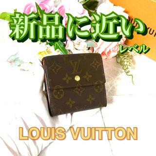 ルイヴィトン(LOUIS VUITTON)の人気のダブルホック✳️LOUIS VUITTON✳️折財布(折り財布)
