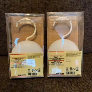 ムジルシリョウヒン(MUJI (無印良品))の無印良品 フック付LEDセンサーライト 2個 未開封新品(その他)