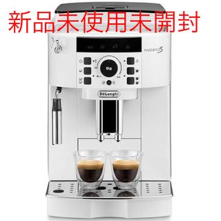 DeLonghi - 【新品未使用未開封】デロンギ マグニフィカS ECAM22112W