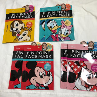 disney face mask