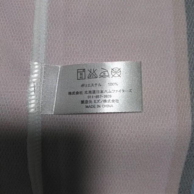 北海道日本ハムファイターズ(ホッカイドウニホンハムファイターズ)の日ハムユニフォーム ジュニアサイズ  スポーツ/アウトドアの野球(応援グッズ)の商品写真