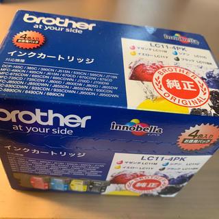 ブラザー(brother)のインクカートリッジ  brother 純正品(オフィス用品一般)