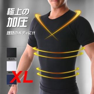 加圧シャツ 加圧インナー ホワイト XL(その他)