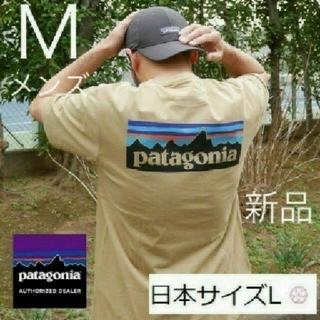 patagonia - 送料無料 Mサイズ パタゴニア P-6 Tシャツ タン 国内正規品