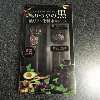 エビータ(EVITA)のカネボウ エビータ 艶リフト化粧水 限定セット(化粧水/ローション)