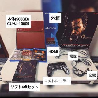 PlayStation4 - PlayStation4 本体 セット