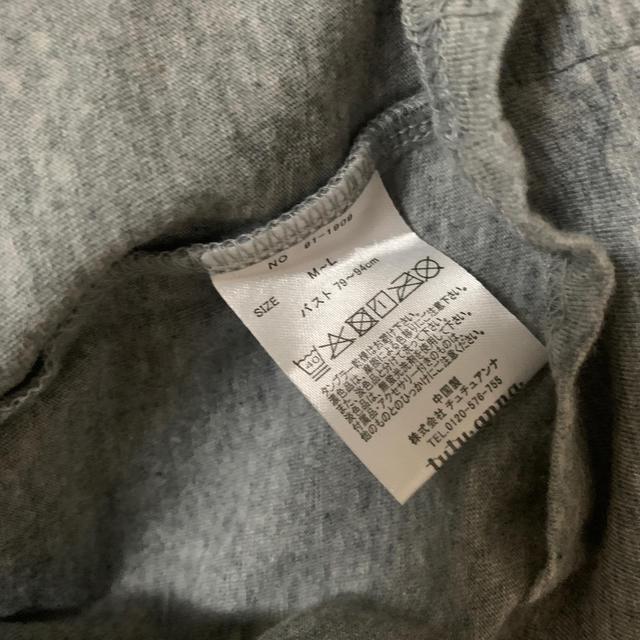 tutuanna(チュチュアンナ)のTシャツ レディースのトップス(Tシャツ(半袖/袖なし))の商品写真