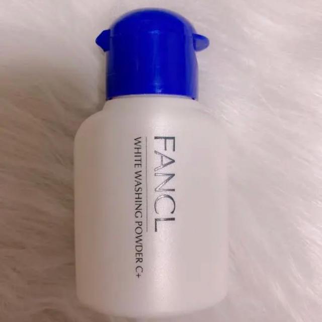 FANCL(ファンケル)のファンケル ホワイト洗顔パウダー 13g コスメ/美容のスキンケア/基礎化粧品(洗顔料)の商品写真