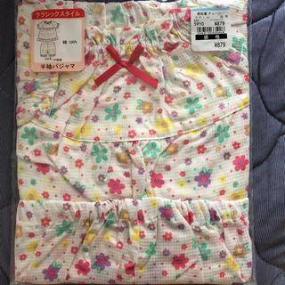 西松屋 - 新品未開封クラシックスタイル綿100%さわやか素材 半袖5分丈パジャマ90女の子