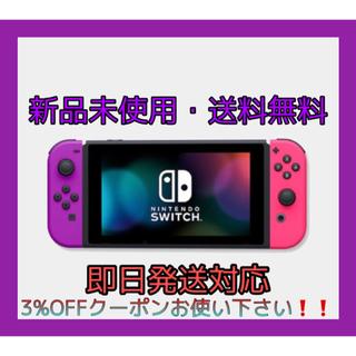 Nintendo Switch - 新品 ニンテンドースイッチ本体 ネオンパープル ネオンピンク