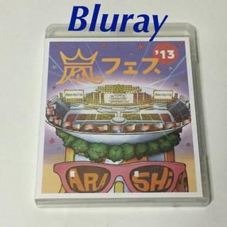 嵐 - 嵐/ARASHI アラフェス'13 NATIONAL STADIUM 2013…