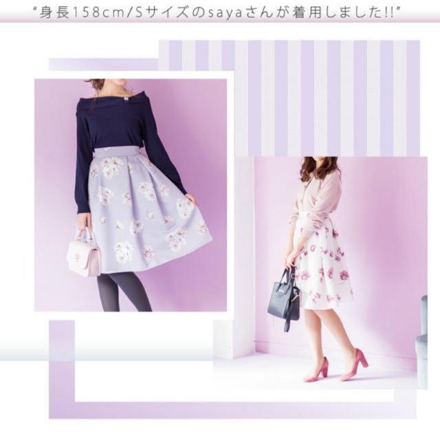 MISCH MASCH(ミッシュマッシュ)の早い者勝ち❣️tocco スカート フラワー  花柄 コラボ商品 一年中◎ レディースのスカート(ひざ丈スカート)の商品写真