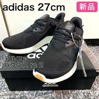 adidas - アディダス アルファバウンス rc 2 D96524 27cm メンズスニーカー