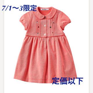 familiar - 定価以下●新品未使用 ファミリア刺繍ワンピース
