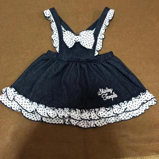 Shirley Temple - ジャンパースカート 90