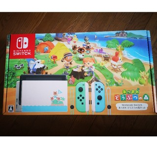 任天堂 - Nintendo Switch 本体 あつまれどうぶつの森 セット