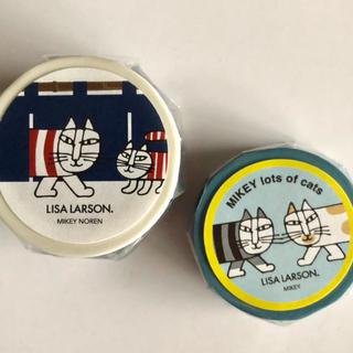 リサラーソン(Lisa Larson)のリサラーソン ☆ マスキングテープ 2本セット(テープ/マスキングテープ)