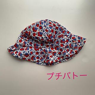PETIT BATEAU - 46㎝ プチバトー レッドレモン柄帽子