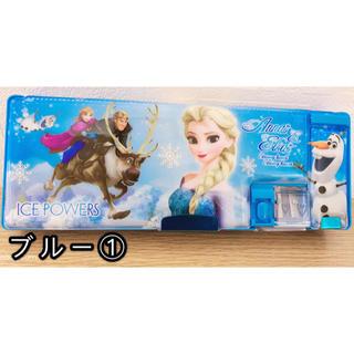 筆箱 小学生 女の子 ソフト ペンケースディズニー (アナと雪の女王2)両面開き