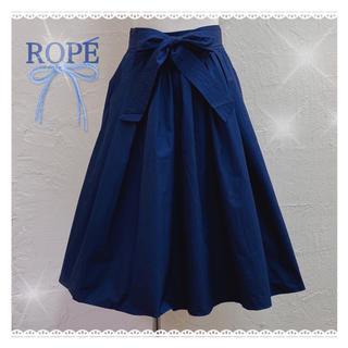 ロペ(ROPE)のROPE * ベルト付き ボリュームギャザーフレアスカート *(ひざ丈スカート)