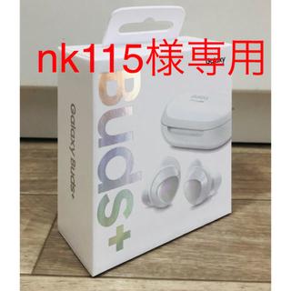 SAMSUNG - Galaxy buds+ Samsung ワイヤレスイヤホン サムスン