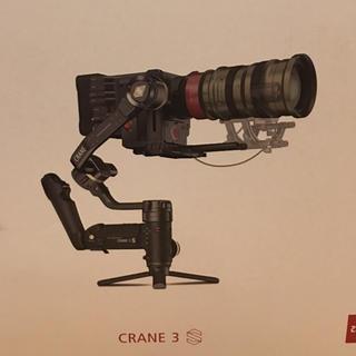 新品未開封 ZHIYUN Crane 3S