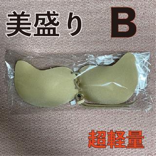 新型 羽 ヌーブラ 通気性最高 ベージュ Bカップ 超軽量(ヌーブラ)