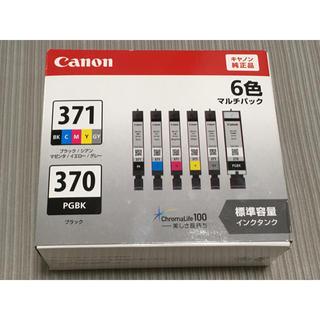 キヤノン(Canon)の新品 キャノン BCI-370 BCI-371 6色 純正インク(OA機器)