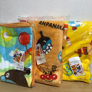 アンパンマン - 新品  アンパンマン お昼寝毛布  ひざ掛け毛布  3点セット