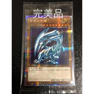 遊戯王 - ②【完美品】青眼の白龍 プリズマティックシークレットレア 未開封