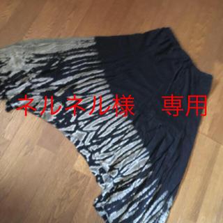 マライカ(MALAIKA)のマライカ 薄手タイダイスカート (ロングスカート)
