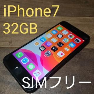 iPhone - 完動品SIMフリーiPhone7本体32GBブラックSoftBank白ロム判定〇
