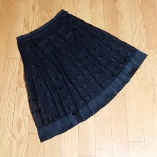 アンタイトル(UNTITLED)のUNTITLED プリーツスカート(ひざ丈スカート)