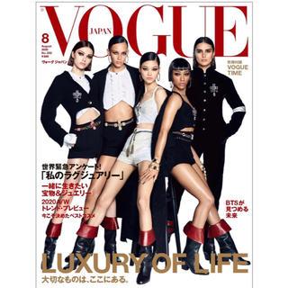 グッチ(Gucci)のvogue 8月号(ファッション)