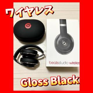ビーツバイドクタードレ(Beats by Dr Dre)のBeats ビーツ ワイヤレス ヘッドホン Gloss Black(ヘッドフォン/イヤフォン)