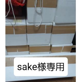【sake様専用】森伊蔵1.8l  8本セット(焼酎)