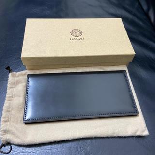 ガンゾ(GANZO)のGANZO シェルコードバン2 長財布 札入れ(長財布)