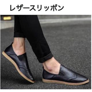 新品 シューズ レザー スリッポン 履きやすい トレンド メンズ  【223】(スリッポン/モカシン)
