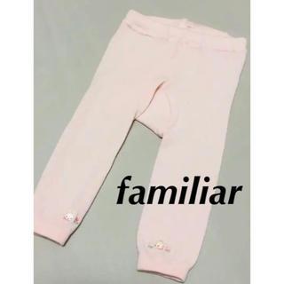 ファミリア(familiar)のファミリア FAMLILAR レギンス タイツ 70(靴下/タイツ)