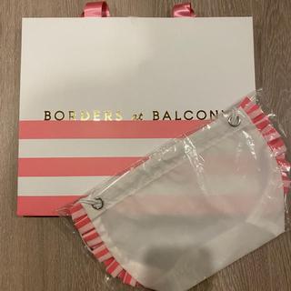 BARNEYS NEW YORK - ボーダーズアットバルコニー ノベルティ ポーチ 巾着 バッグ 新品未使用