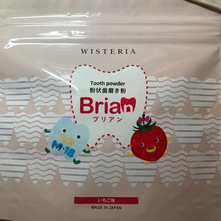 ブリアン いちご味(歯ブラシ/歯みがき用品)