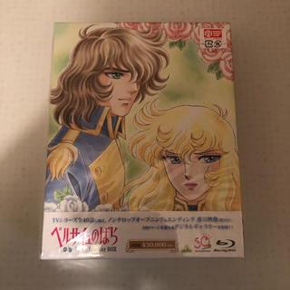 ベルサイユのばら Blu-ray BOX
