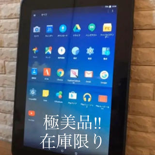 ANDROID - 【極美品 在庫限り!】 10.1インチ 日本製 Android タブレット