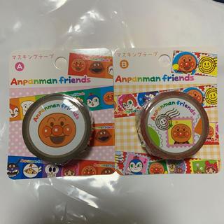 アンパンマン - 未使用☆アンパンマン  マスキングテープ2個セット