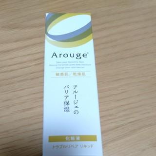 アルージェ(Arouge)のアルージェトラブル リペアリキッド 化粧液 35ml(化粧水/ローション)