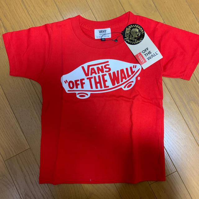 VANS(ヴァンズ)のTシャツ 110 キッズ/ベビー/マタニティのキッズ服男の子用(90cm~)(Tシャツ/カットソー)の商品写真