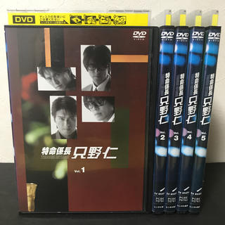 【DVD】特命係長 只野仁 シーズン1   全巻セット(TVドラマ)