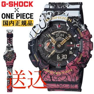 ジーショック(G-SHOCK)のG-SHOCK ワンピース ONE PIECE コラボ 限定モデル(腕時計(アナログ))