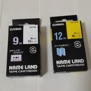 CASIO - カシオ ネームランド 新品 未使用 白9mm 黃12mm