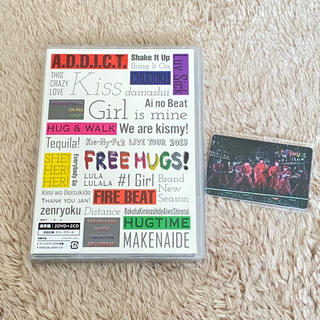 Kis-My-Ft2 LIVE TOUR 2019 FREE HUGS! DVD
